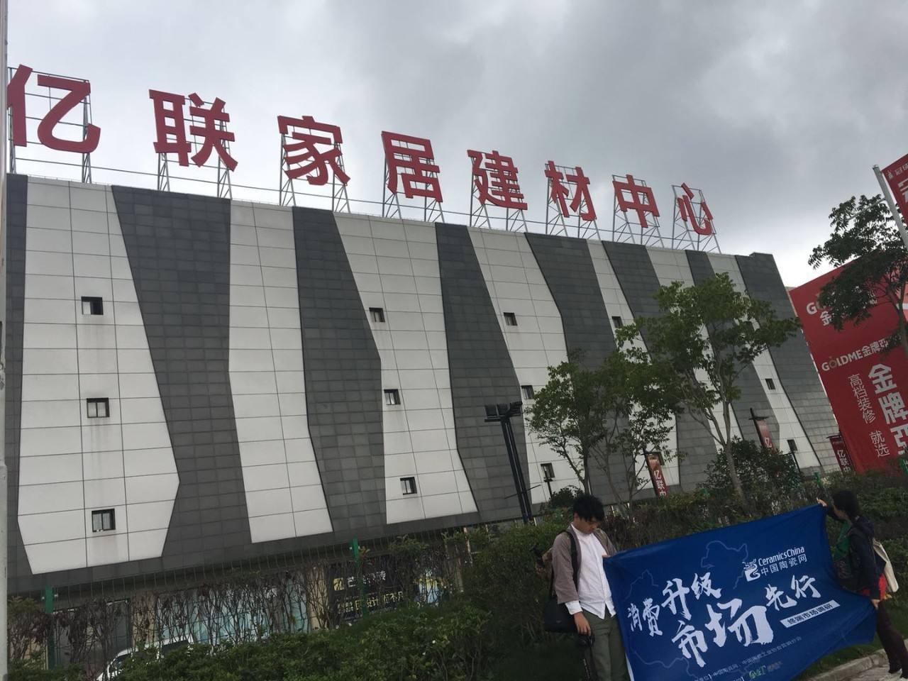 上海2019年最大的建材市场怎么样#-熊猫口碑网