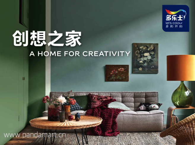 多乐士油漆加盟怎么联系?上海还能做加盟吗?